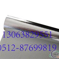 供应复合铝箔布防火铝箔布防辐射布
