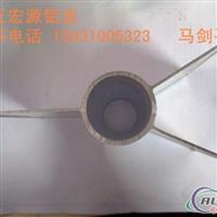 任丘宏源铝业生产销售散热器异型材