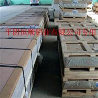 生產熱軋拉伸合金鋁板,寬厚合金鋁板