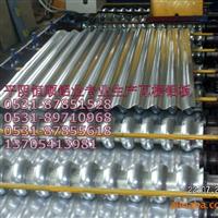 瓦楞铝板生产,压型铝板生产,