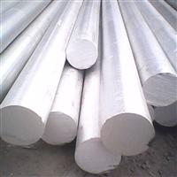 供应铝棒大规格合金铝材120# 铝合金棒
