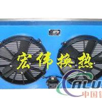 供应风冷换热器