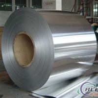 供应6061环保铝卷,3003铝卷