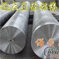 2117进口铝方棒 2024高精密铝