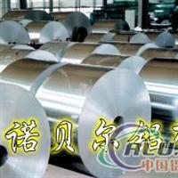 高品质铝合金6063 铝带5052