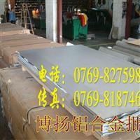 6061进口铝合金6061铝合金硬度