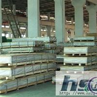 热轧宽厚铝板生产,定尺生产宽厚铝板