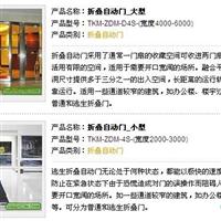 供应深圳自动门维修,自动平移门安装