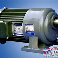 供应台湾万鑫GH40减速电机