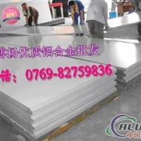 供应批发零售2A12-T6铝板