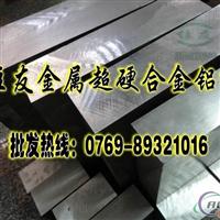 进口高韧性A6063T6耐磨铝带