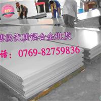 供应6061国标铝板现货