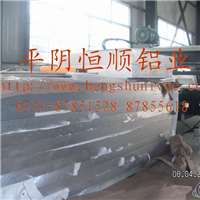 铝排生产,导电铝排生产LY12铝排