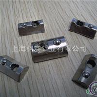 供应工业铝型材配件:弹性螺母块