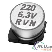 供應貼片電解電容220UF 6.3V