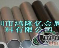 供应铝合金7A09 7A10 7A1