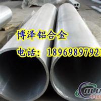供应专销国产6063铝棒7075铝