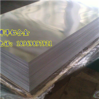 供应专销国LC4铝棒LC4铝合金