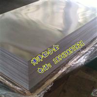 供应专卖6061铝板7075铝合金