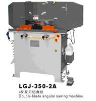 供应LGJ-350-2A45度双刀切
