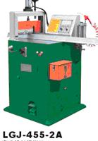 供应LGJ-455-2A高速铝材圆锯