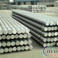 供应6061铝棒、工业用铝棒
