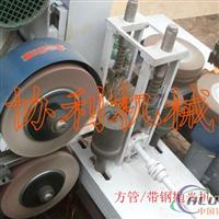 供应方管抛光机、圆棒抛光机