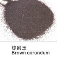 供应棕刚玉加工-棕刚玉准确铸造砂