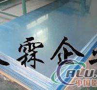 供应高硬质铝合金圆棒 高韧性铝合金