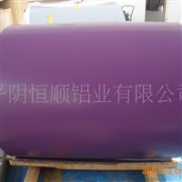 生产彩涂合金铝卷生产,山东涂层铝卷生产300330043105