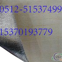 复合铝箔布厂家复合铝箔布价格