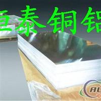 供应铝合金箔(0.03~0.04mm
