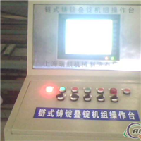 供应控制柜1