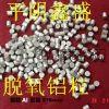 钢厂炼钢脱氧铝线,AL99.70铝粒