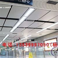 供应铝单板,铝质天花吊顶