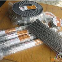供应ER4043铝硅合金焊丝