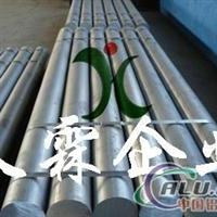 供应7075超硬铝合金 高强度高硬度