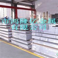 供应铝合金8 LD9 LY19 14