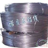 进口铝合金5154 超硬航空铝材
