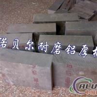 高耐蚀铝管 2024高硬度铝合金