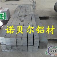 6061-T6西南铝板