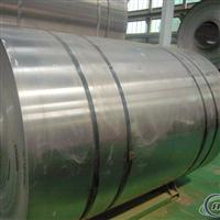 供应铝板材铝卷材热轧板材超宽铝板