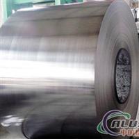 供应进口3003铝卷板 34铝板