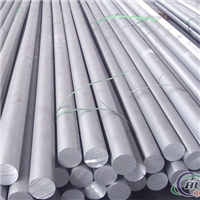 供应5059铝合金棒 5754铝方棒