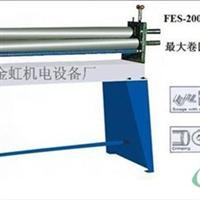 供应电动卷圆机(卷板机)