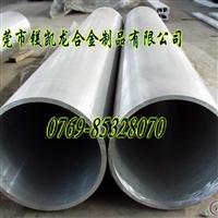 供应进口7075铝棒铝管