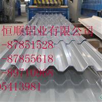 瓦楞压型合金铝板,压型铝板生产