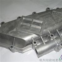 加工机油冷却器盖