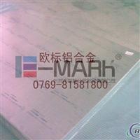 qc10吸塑模具铝 进口高硬度铝板