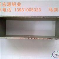 生产铝合金铝管散热器工业异型材壁柜门